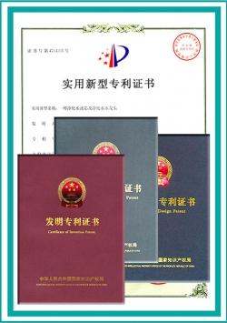 国家产品专利