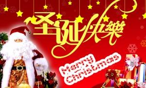 贝博体育直播祝大家圣诞节快乐!